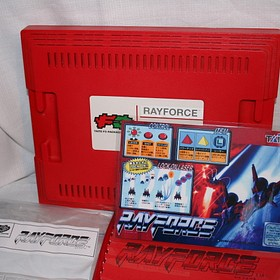 Loupsifer : La Cabanne au fond du jardin... Rayforce_Taito_F3_conversion_US_and_Jap_0004
